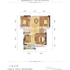 问天智汇东城10#楼D户型户型图