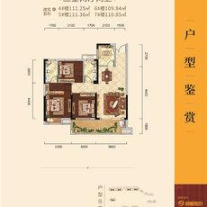 锦绣江山·望府5B户型图
