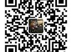 2020年11月28日仙桃市房产交易行情播报