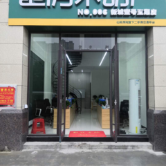 楚房不动产新城五期店