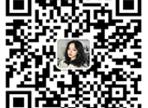 2021年5月9日仙桃市房产交易行情播报