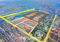 2020年南城新区建设大盘点 楼盘、学校、土地、公园、医院……