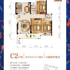 漢旺·世紀城央璽C2戶型戶型圖