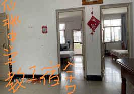 仙桃中學教工宿舍樓校內公寓